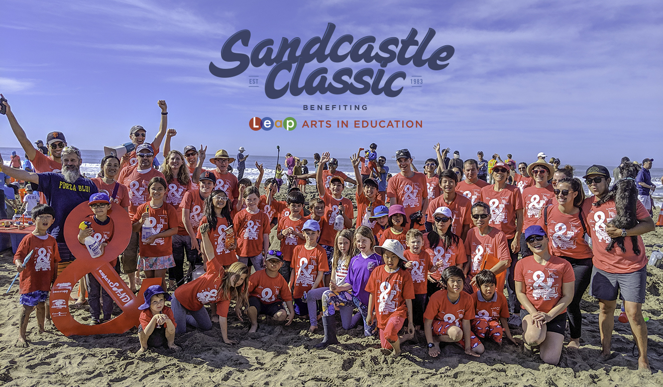The Sandcastle Classic Competition